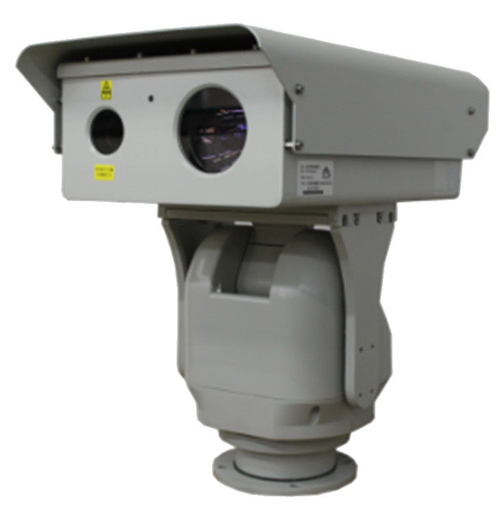 Night Vision PTZ Long Range CCD Camera Laser Illumination Camera With 500m Surveillance